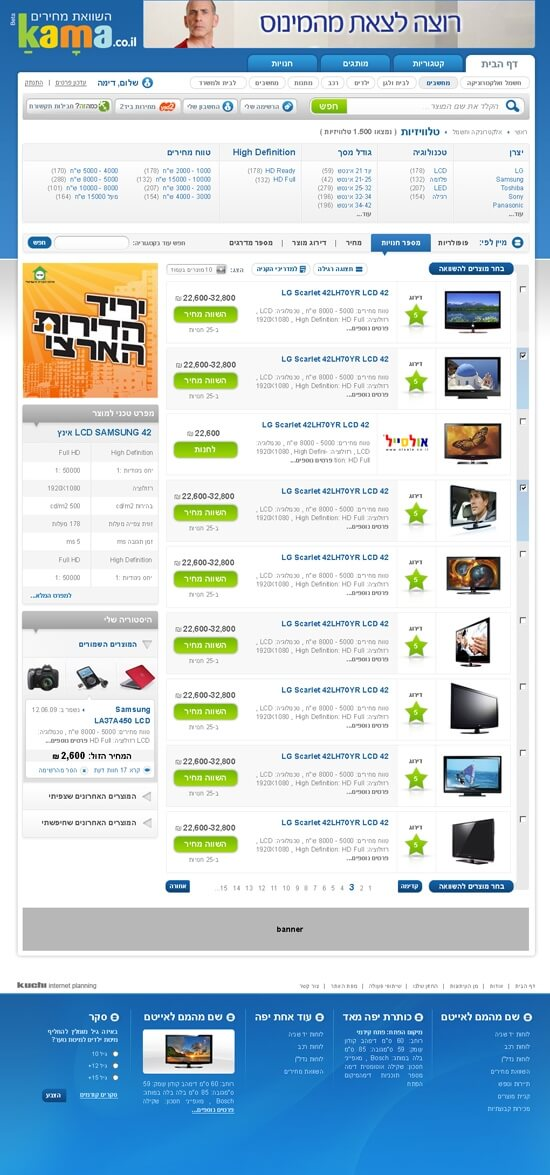Price Comparison  Website Development